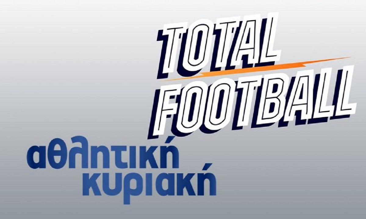 Total Football Αθλητική Κυριακή