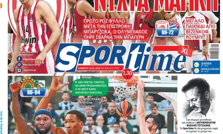 Διαβάστε σήμερα στο Sportime: «Είσαστε αλάνια»
