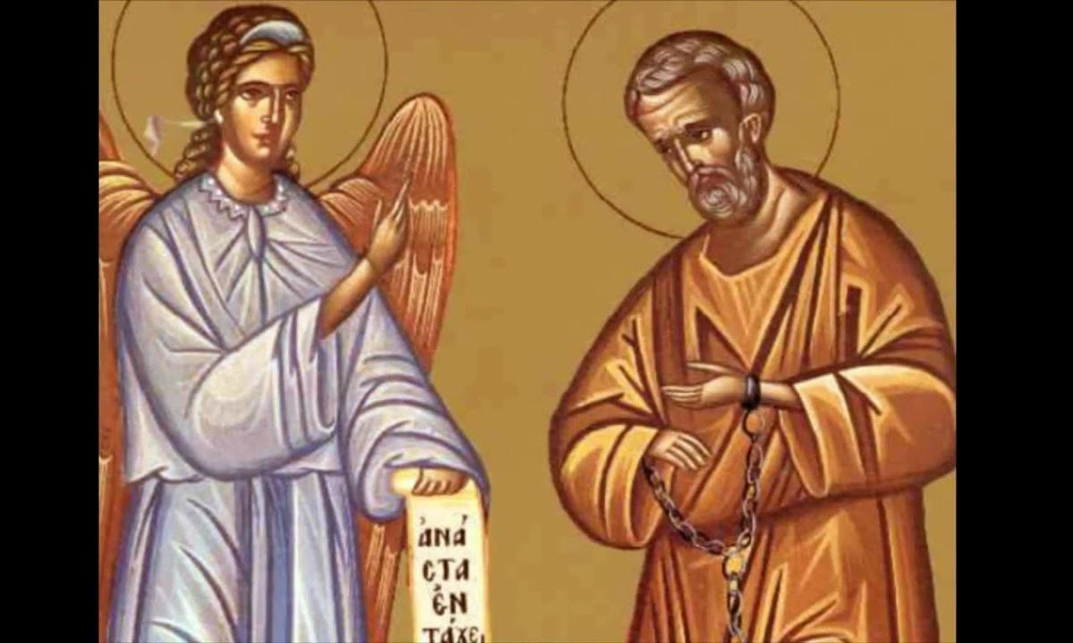 Εορτολόγιο Πέμπτη 16 Ιανουαρίου: Ποιοι γιορτάζουν σήμερα