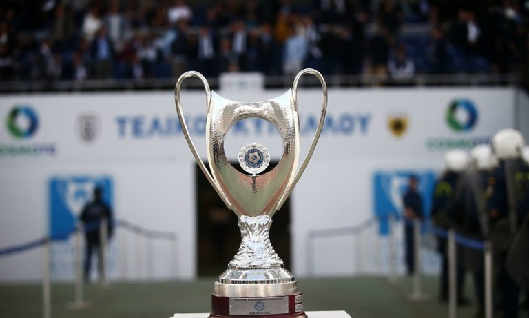 Κύπελλο Ελλάδας: Τότε θα γίνει η κλήρωση στα προημιτελικά