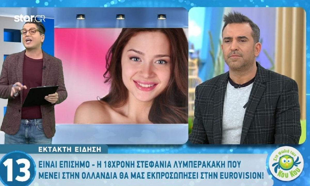 Eurovision: Η τραγουδίστρια που θα εκπροσωπήσει την Ελλάδα (vid)