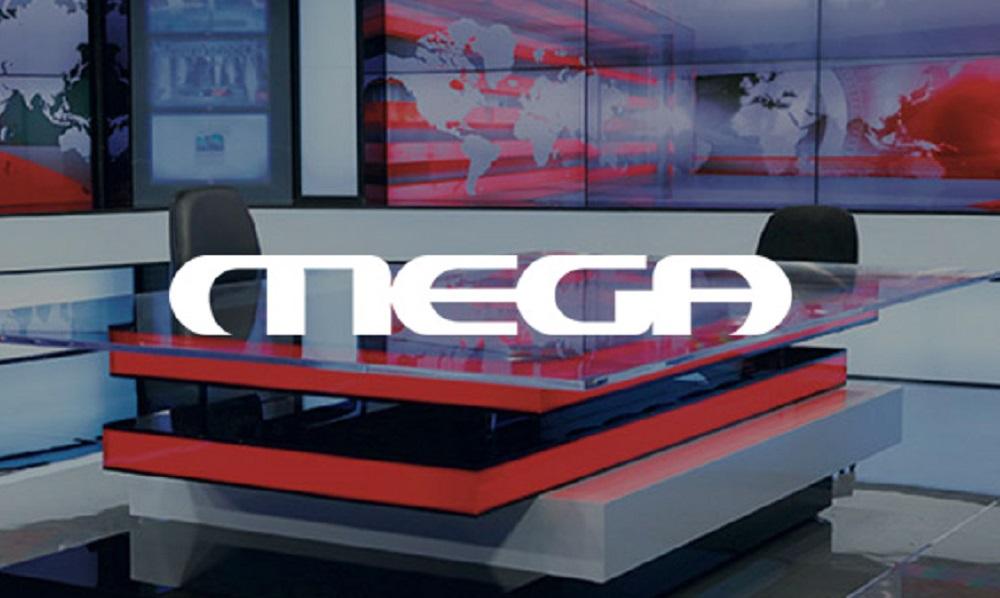 Έτσι πιάνετε το Mega στην τηλεόρασή σας