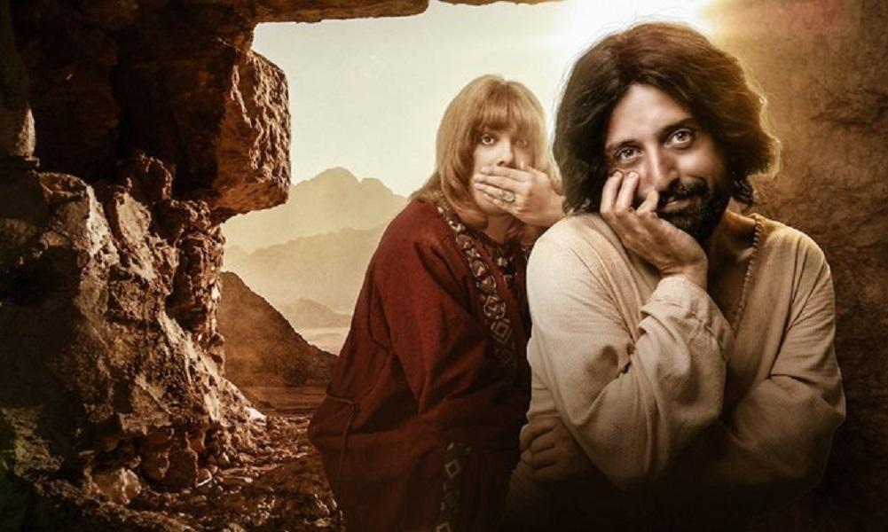 Netflix: Χαμός με ταινία που παρουσιάζει τον Χριστό ομοφυλόφιλο – Η απόφαση του δικαστηρίου - Sportime.GR