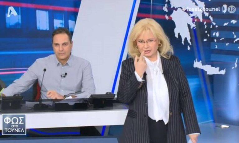 Απείλησαν on air την Αγγελική Νικολούλη στη εκπομπή της (vid)