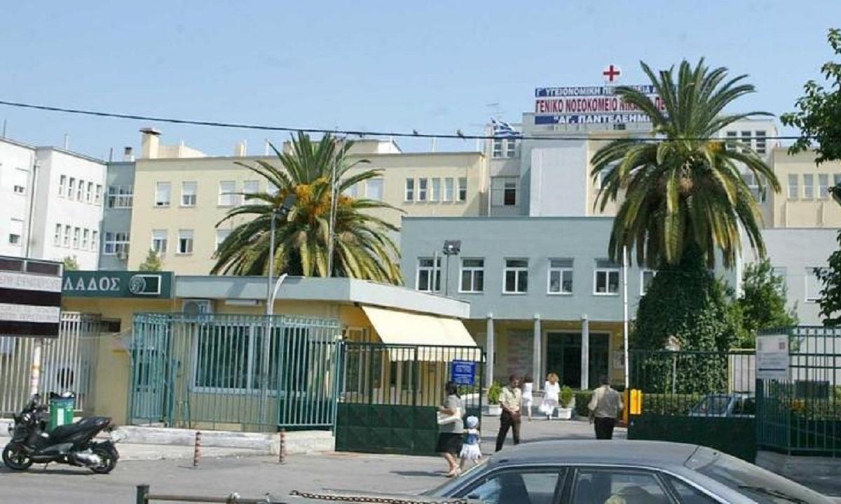 Συναγερμός στο ΕΣΥ: Στο νοσοκομείο της Νίκαιας έξι αλλοδαποί με ψώρα!