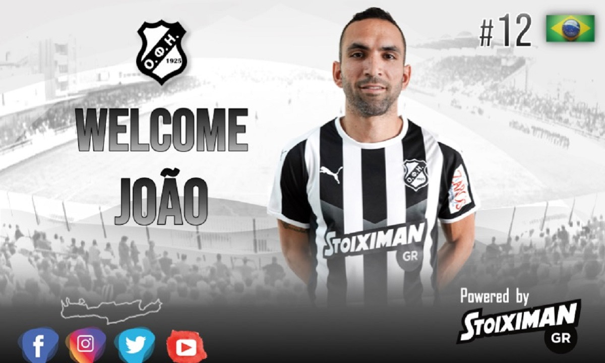 Ζοάο Βίκτορ και επίσημα στον ΟΦΗ! - Sportime.GR