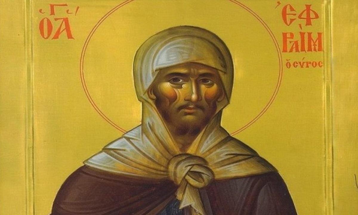 Εορτολόγιο Τρίτη 28 Ιανουαρίου: Ποιοι γιορτάζουν σήμερα