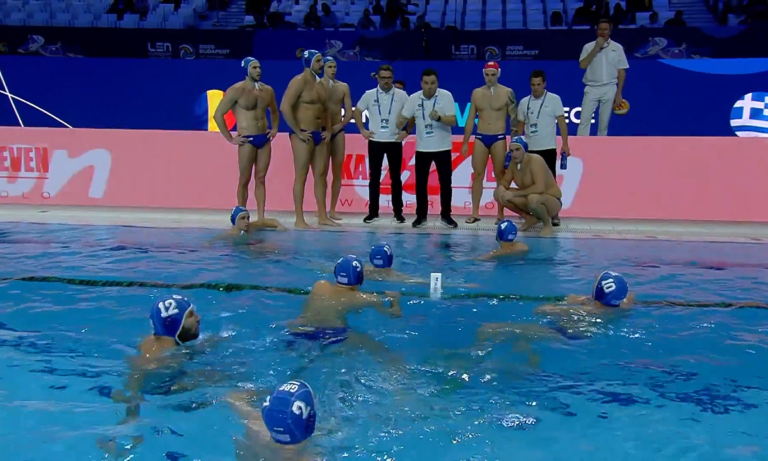 Εθνική Ελλάδας πόλο: Αποκλεισμός από τα ημιτελικά του ευρωπαϊκού πρωταθλήματος
