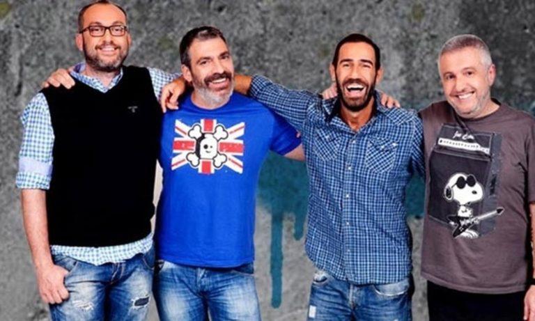 «Ράδιο Αρβύλα»: Βγαίνει η πρώτη φετινή εκπομπή