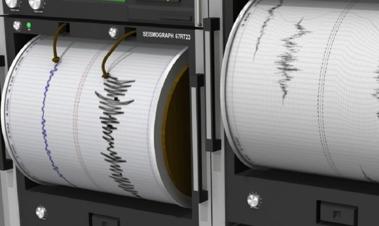 Τρομακτικός σεισμός 7,7 Ρίχτερ!
