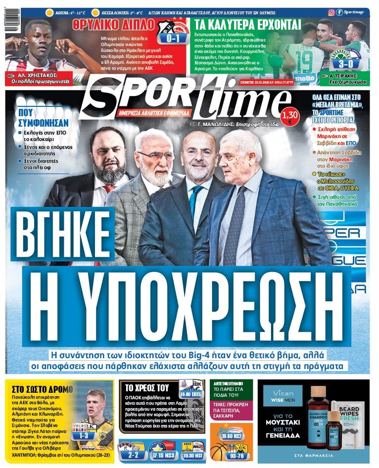 Εφημερίδα SPORTIME - Εξώφυλλο φύλλου 23/1/2020