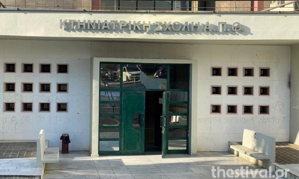 Θεσσαλονίκη: Καθηγητής του ΑΠΘ αυτοκτόνησε μέσα στο γραφείο του!