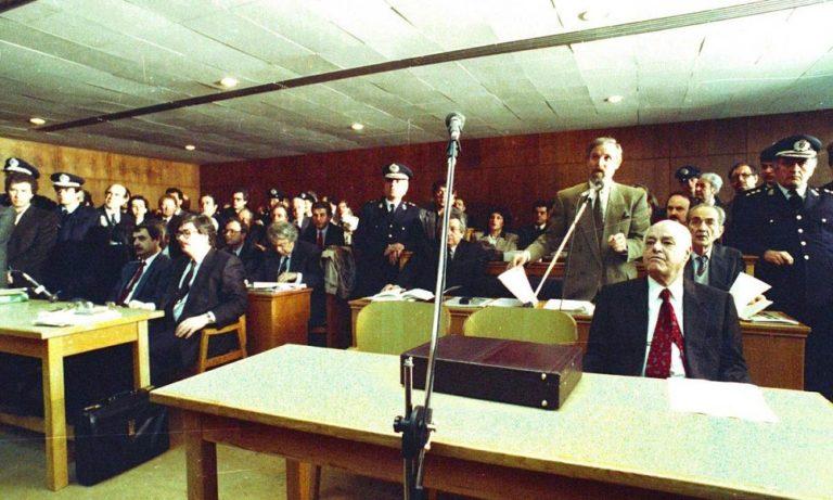 Η ετυμηγορία για το σκάνδαλο της Τράπεζας Κρήτης