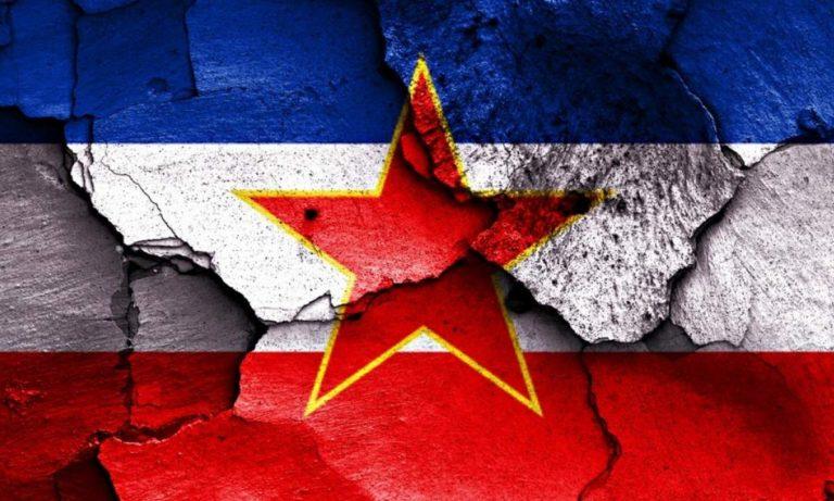 Η Ευρωπαϊκή Ένωση και η διάλυση της Γιουγκοσλαβίας
