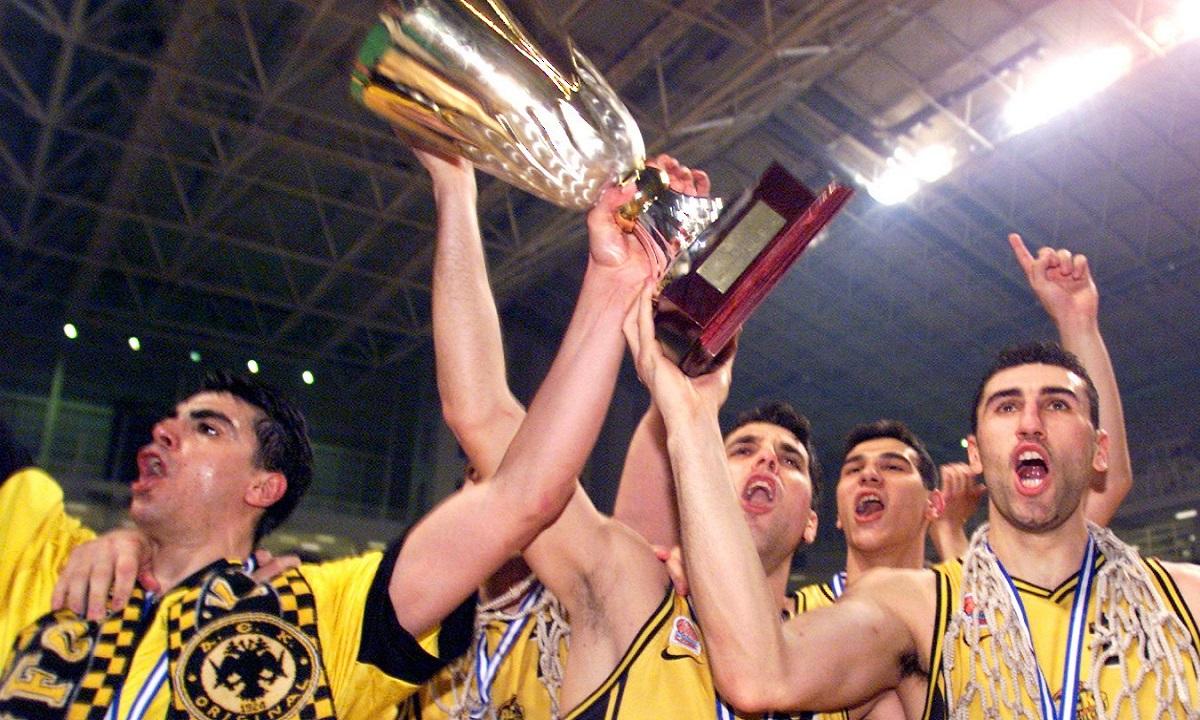 Ζήσης: Τελικός Κυπέλλου με την ΑΕΚ μετά από 19 χρόνια!