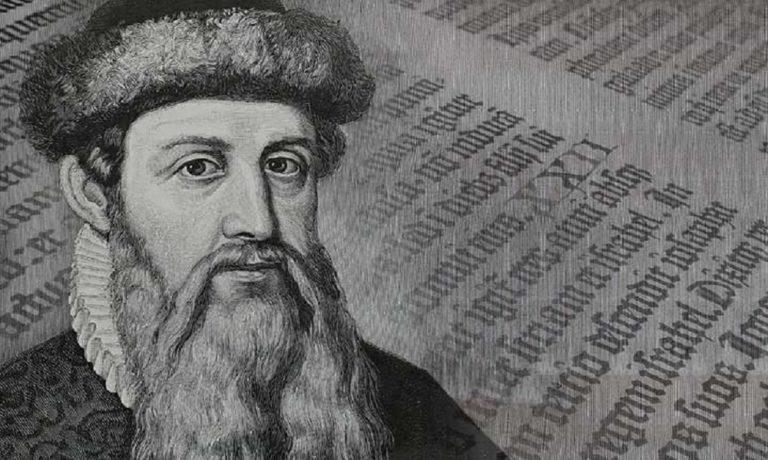 Ο Γουτεμβέργιος, «πατέρας» της τυπογραφίας, τυπώνει το πρώτο βιβλίο