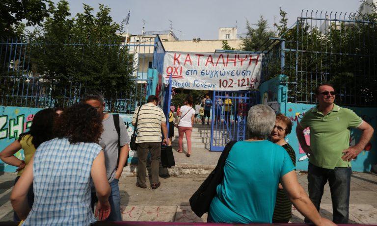 Κατάληψη σε σχολείο στα Γιαννιτσά για την απομόνωση της Γ' Λυκείου, λόγω κορονοϊού! (vid)