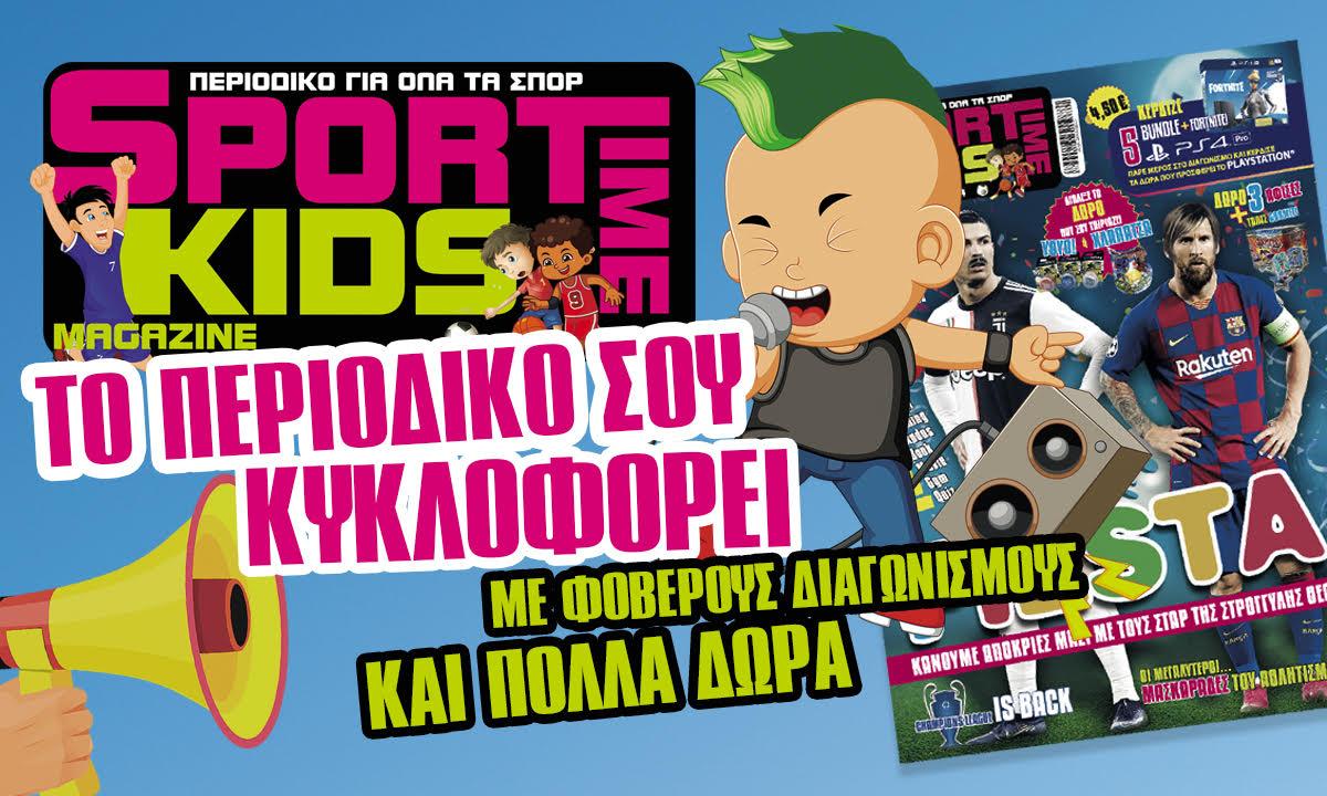 Sportime Kids Magazine