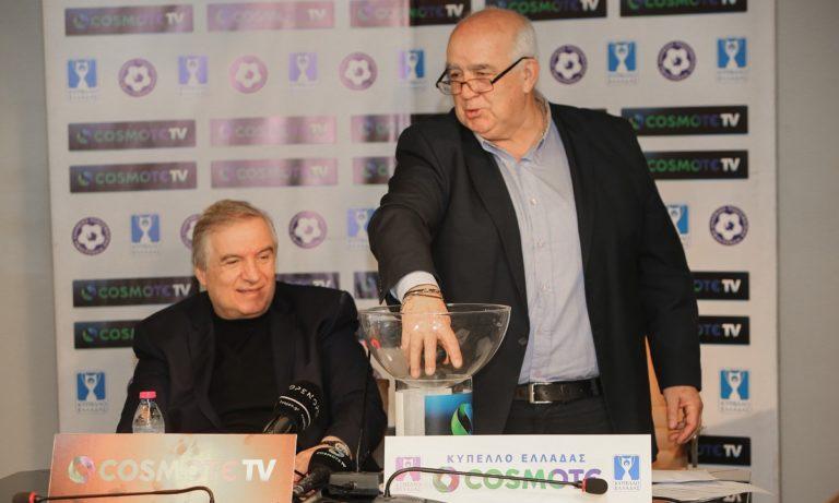 Γαβριηλίδης: «Η ΕΠΟ θέλει τελικό με κόσμο»