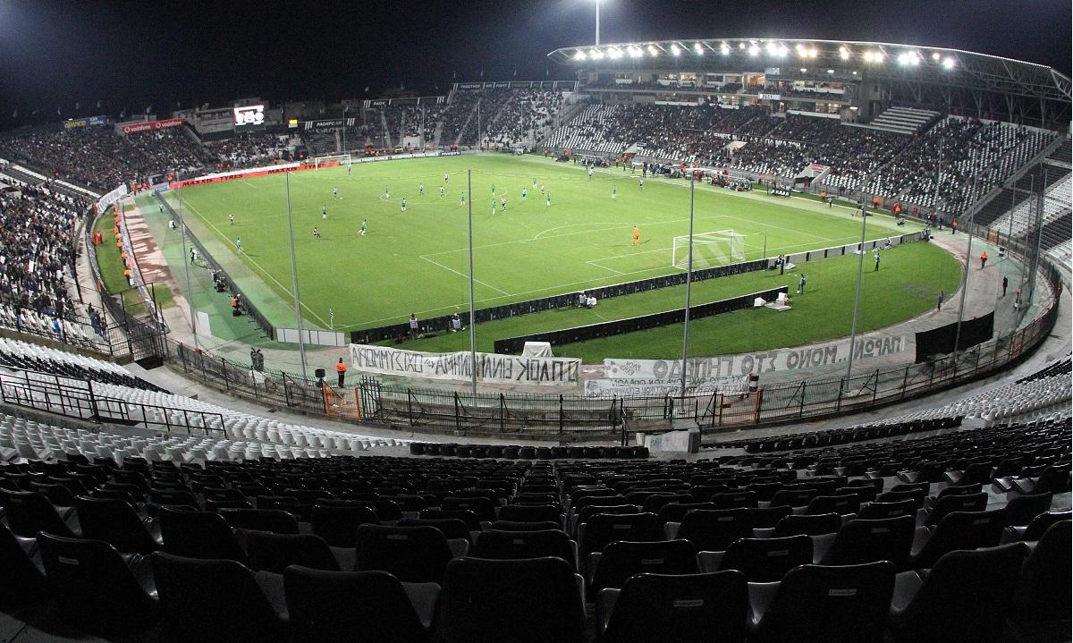 ΠΑΟΚ-Ολυμπιακός: Ντου αστυνομίας στο γήπεδο της Τούμπας!