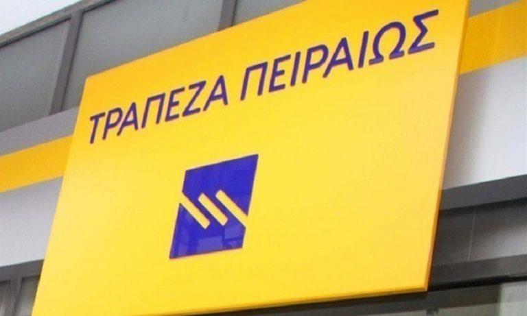 Κορονοϊός: Διαγνώσθηκε με τον ιό εργαζόμενος της Τράπεζας Πειραιώς