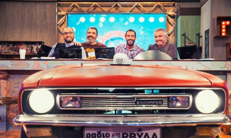 Ράδιο Αρβύλα: H πρώτη τους διαδικτυακή εκπομπή με… φουλ GNTM! (vid)