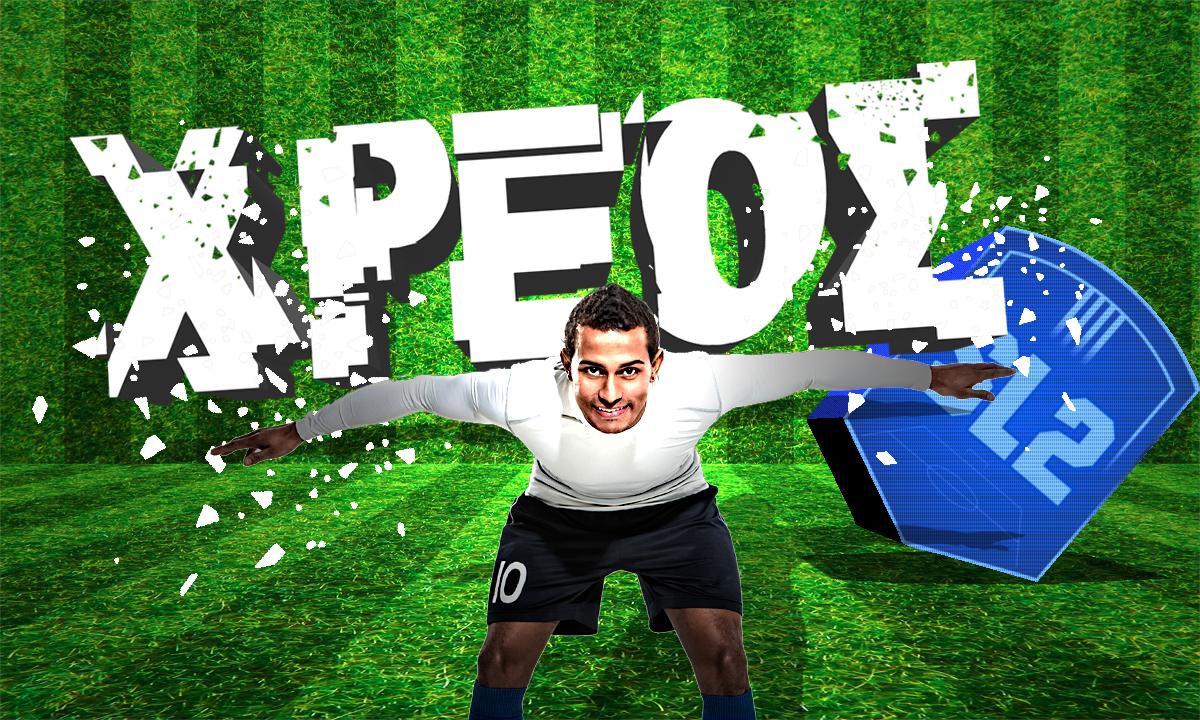 Super League 2: Πόσα οφείλουν στους παίκτες οι ομάδες - Sportime.GR