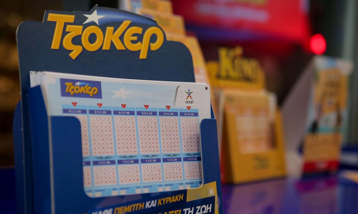 Τζόκερ 28/4: Αυτοί είναι οι τυχεροί αριθμοί - Sportime.GR