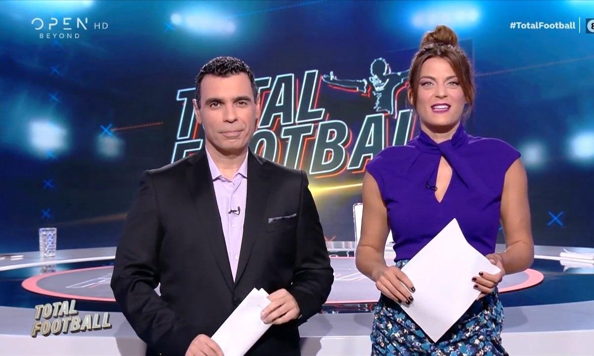 Total Football: Αλλάζει ώρα για να πέσει πάνω στη Σούπερ Μπαλα Live