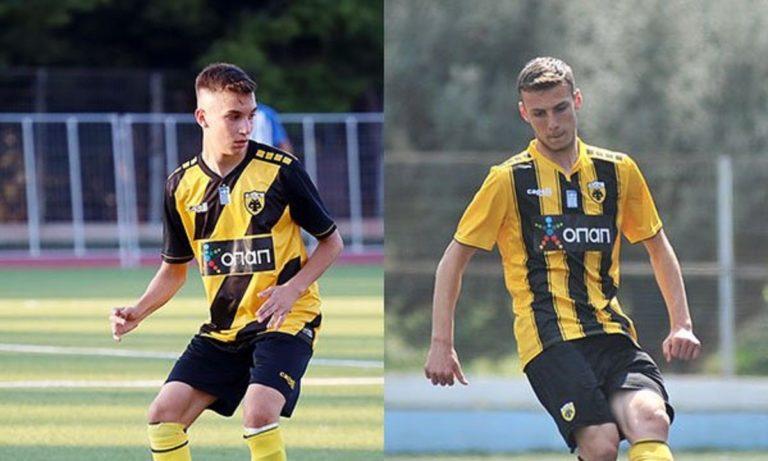 AEK: Δύο παίκτες από τις ακαδημίες πηγαίνουν στη Φέγενορντ!