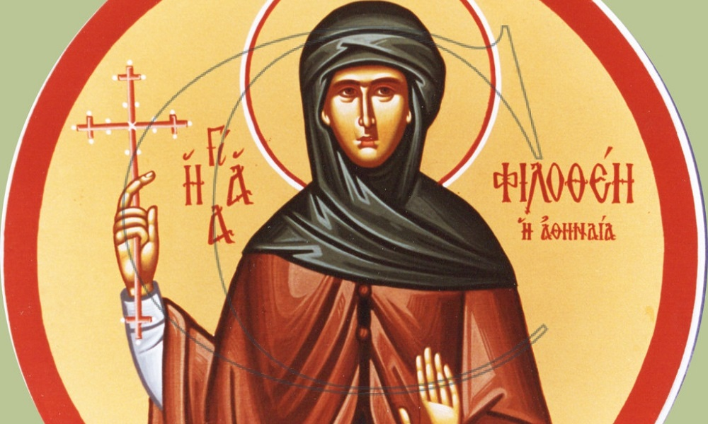 Εορτολόγιο Τετάρτη 19 Φεβρουαρίου: Ποιοι γιορτάζουν σήμερα