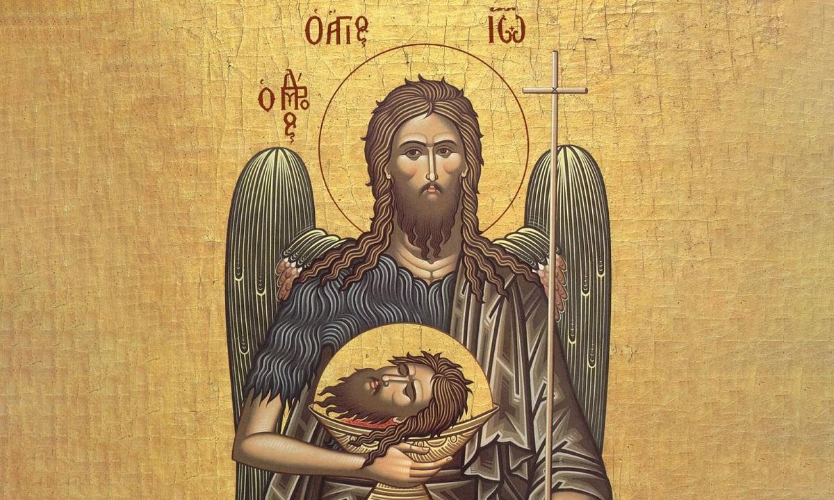 Εορτολόγιο Δευτέρα 24 Φεβρουαρίου: Ποιοι γιορτάζουν σήμερα
