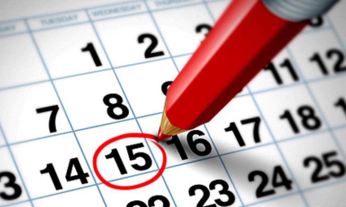 Φεβρουάριος: Πότε πέφτει η Τσικνοπέμπτη – Οι επόμενες αργίες