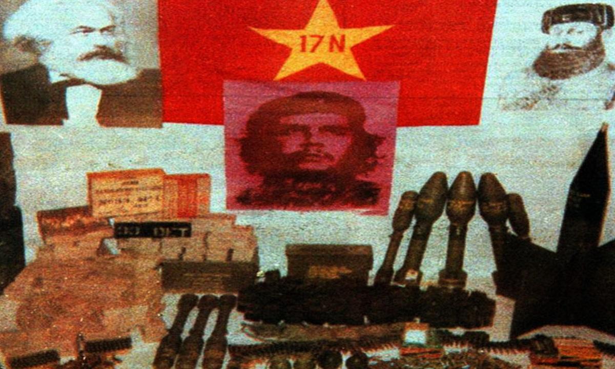 Η 17Ν δολοφονεί τον βιομήχανο Αλέξανδρος Αθανασιάδης – Μποδοσάκης