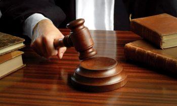 η δίκη των 28