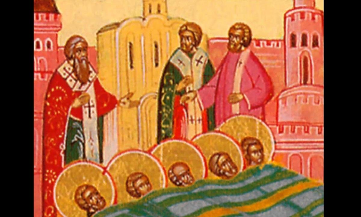 Εορτολόγιο Σάββατο 22 Φεβρουαρίου: Ποιοι γιορτάζουν σήμερα