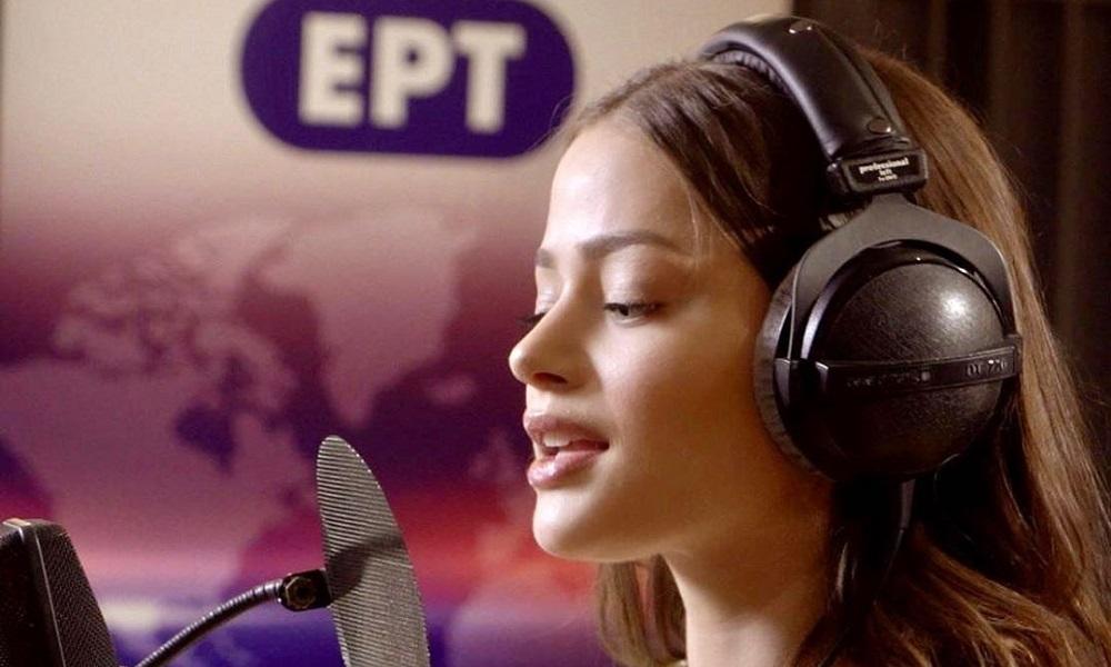 Eurovision: Αυτό είναι το κόστος για την ελληνική συμμετοχή!