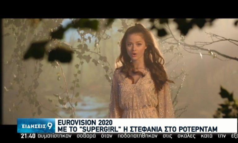 Eurovision 2020: Η Στεφανία Λυμπερακάκη θα εκπροσωπήσει την Ελλάδα (vid)
