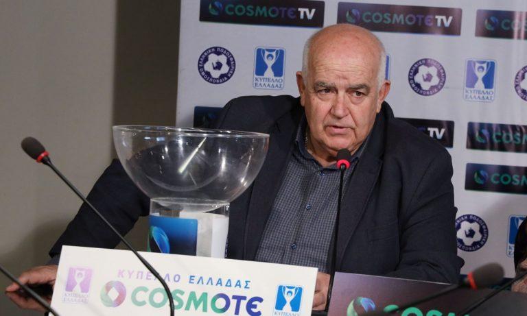 Γαβριηλίδης για κύπελλο Ελλάδας: «ΟΑΚΑ ή Καυτανζόγλειο ο τελικός»