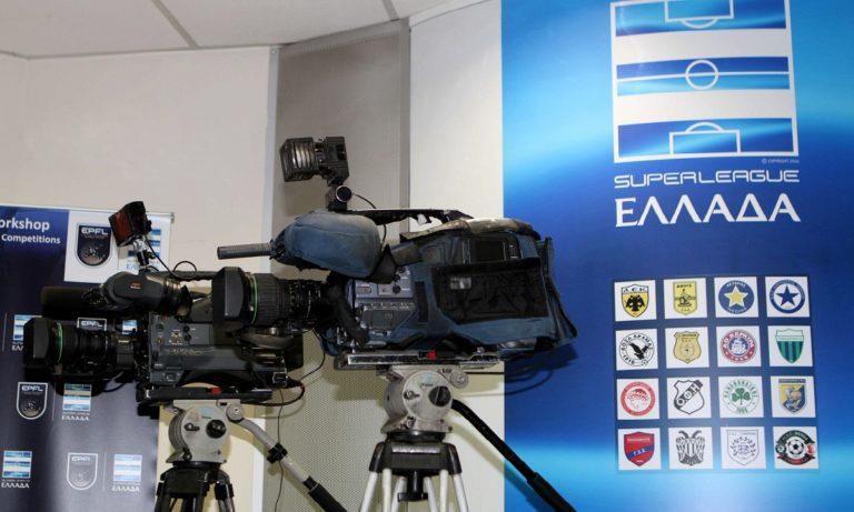BOMBA: Η Cosmote TV διεκδικεί το ελληνικό πρωτάθλημα με κεντρική διαχείριση!