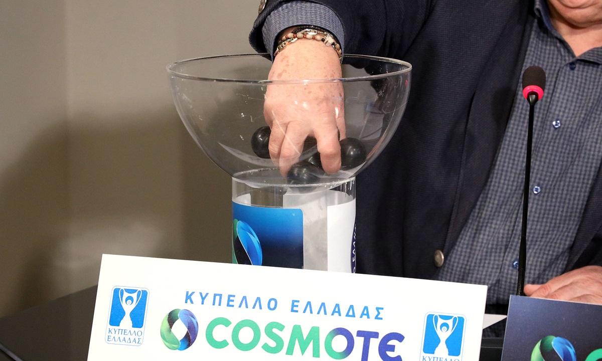 Κύπελλο Ελλάδας κλήρωση