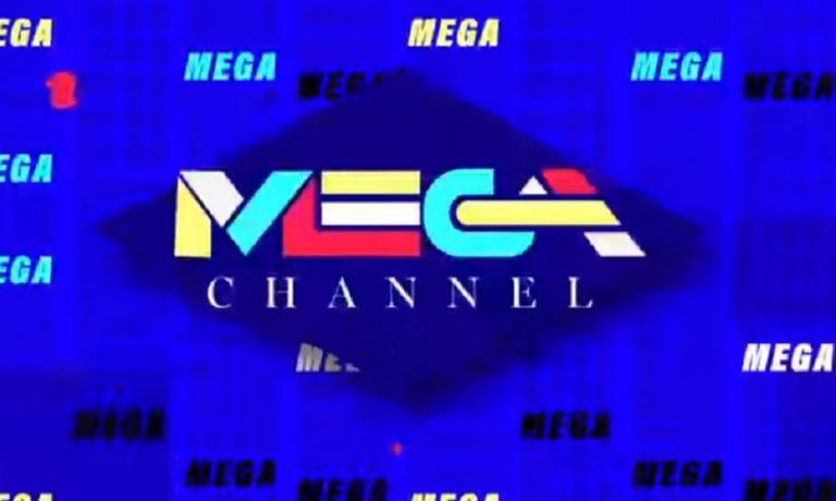 Mega: Θα μεταδίδεται και από Nova και Cosmote TV