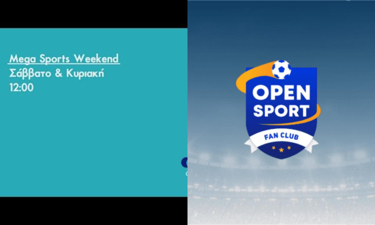 Mega vs Open: Τι έδειξε η 1η αθλητική μάχη στην τηλεθέαση Sports Weekend vs Open Sport