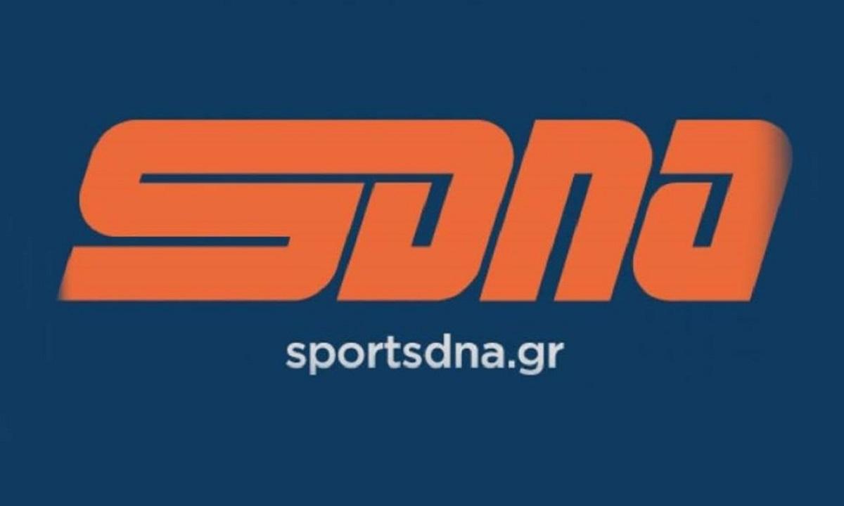 Το SDNA είναι σε σύγχυση