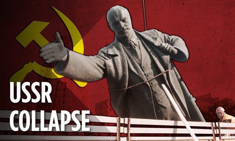 Η κατάρρευση της Σοβιετικής Ένωσης και η υπογραφή της συνθήκης του Μάαστριχτ