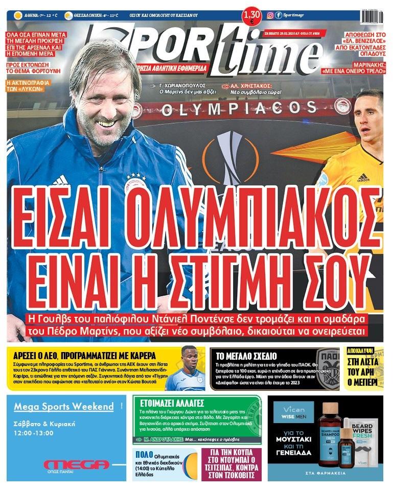 Εφημερίδα SPORTIME - Εξώφυλλο φύλλου 29/2/2020
