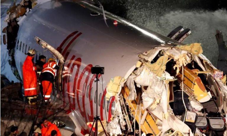 Κωνσταντινούπολη: Σοκαριστικές εικόνες από το Boeing (vid+pics)
