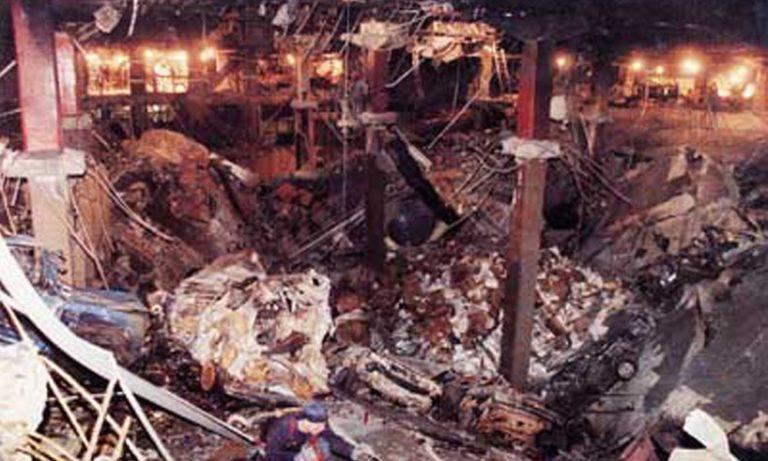 Η πρώτη τρομοκρατική επίθεση στους Δίδυμους Πύργους είχε γίνει το 1993 (vid)