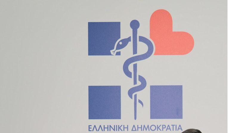Κορονοϊός: Απόφαση του υπουργείου Υγείας και όχι του Αθλητισμού για τους αγώνες
