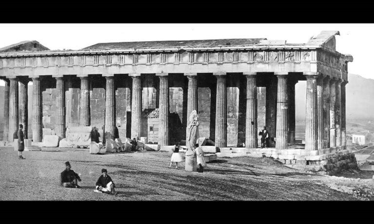Αθήνα: Η απαγόρευση κυκλοφορίας το 1854-55 λόγω χολέρας (pics)